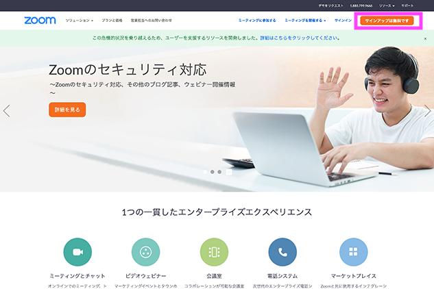blog-dmy02